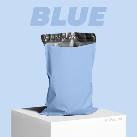 ซองไปรษณีย์สีฟ้า ถุงไปรษณีย์สีฟ้า