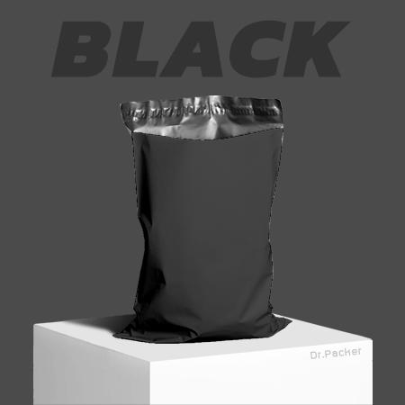 ซองไปรษณีย์สีดำ ถุงไปรษณีย์สีดำ