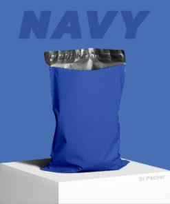 ซองไปรษณีย์สีน้ำเงิน ถุงไปรษณีย์สีน้ำเงิน