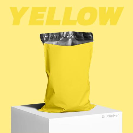 ซองไปรษณีย์สีเหลือง ถุงไปรษณีย์สีเหลือง